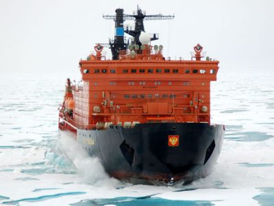 50 years of victory breaking ice