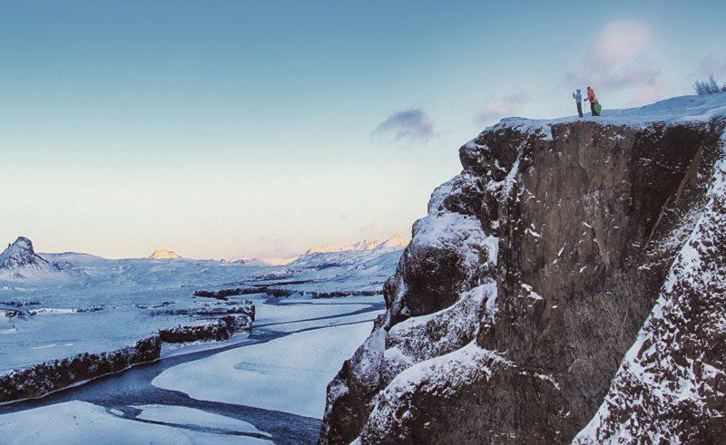 iceland south west thorsmork valley vh