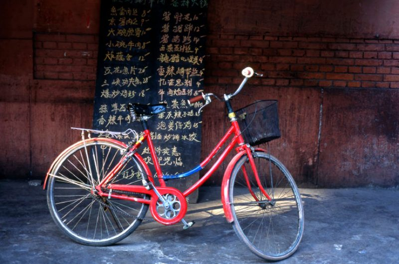 china beijing bicycle istock