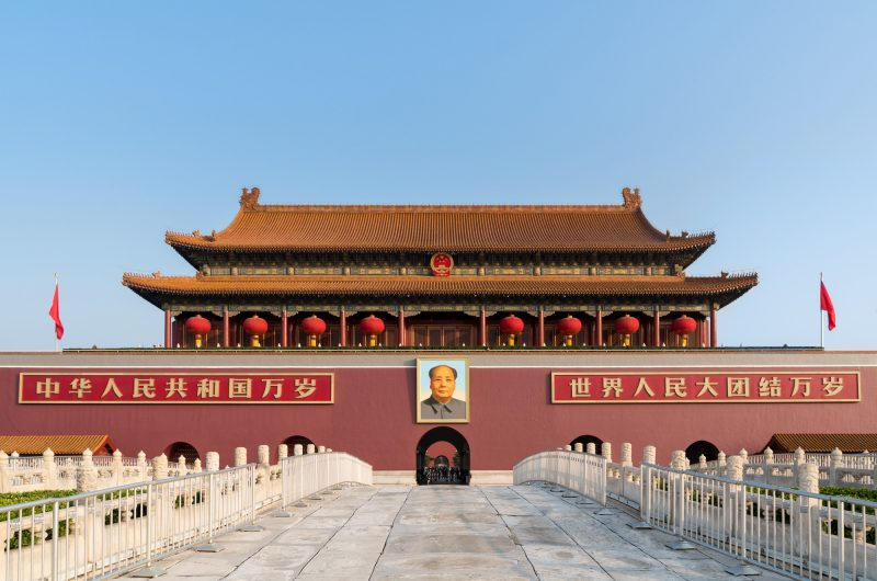 china beijing tianenmen gate istk