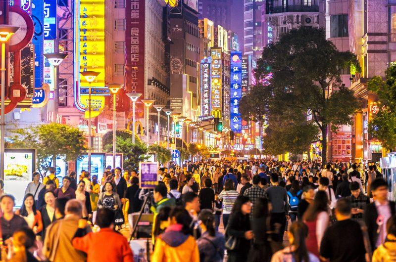 china shanghai nanjing road shopping street istk